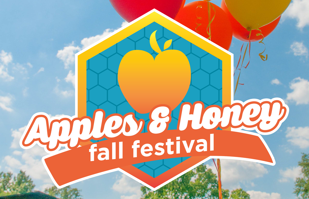 Apples & Honey Fall Festival