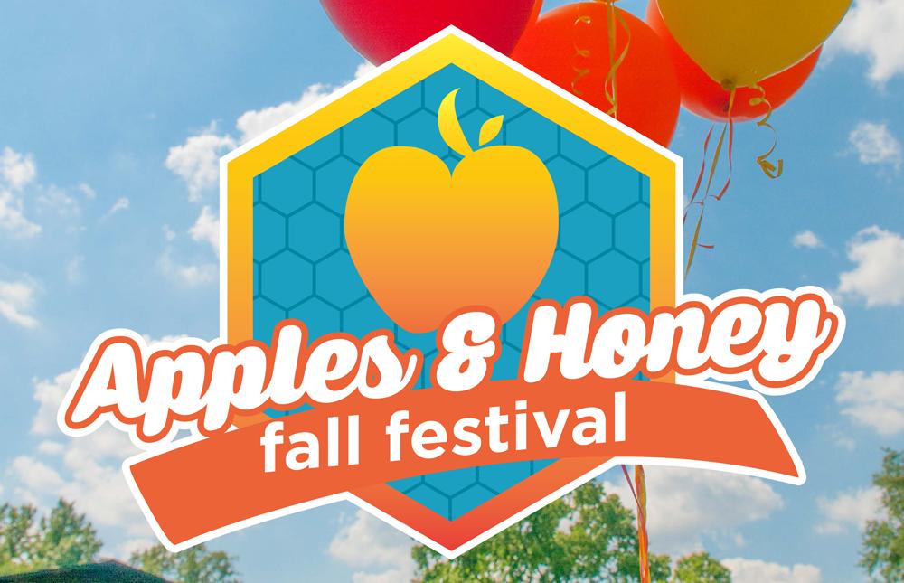 Apples & Honey Fall Festival