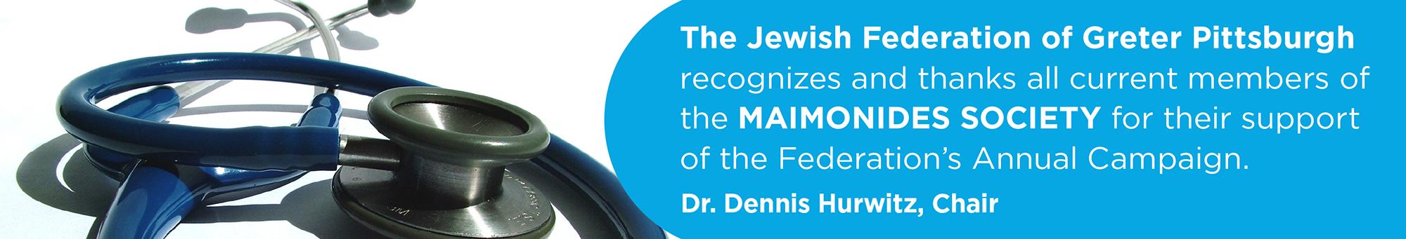 Maimonides Society