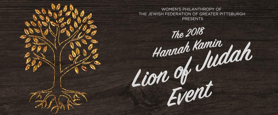 Hannah Kamin Lion of Judah Luncheon