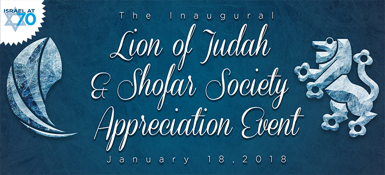 Lion of Judah & Shofar Society Appreciation Event