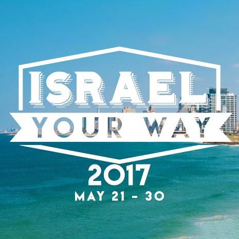 Israel Your Way 2017