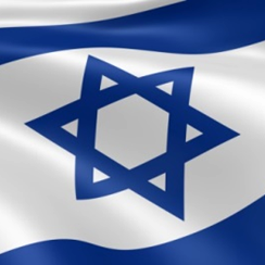 Israel Scholarships