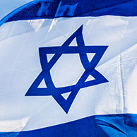 Israel Scholarships