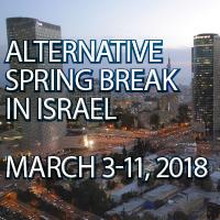 Alternative Spring Break in Israel