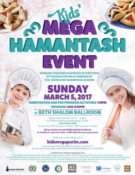 Kids Mega Hamantash Event