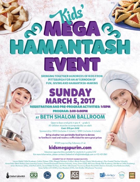 Kids Mega Hamantash Event
