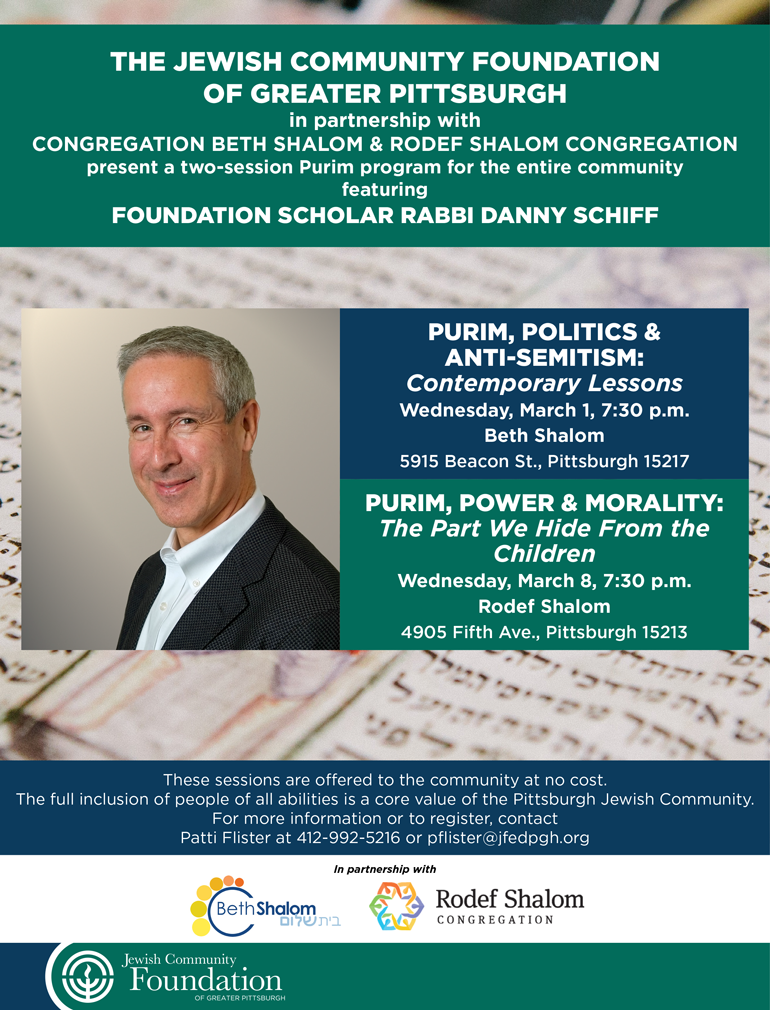 Purim Seminar Series with Rabbi Danny Schiff