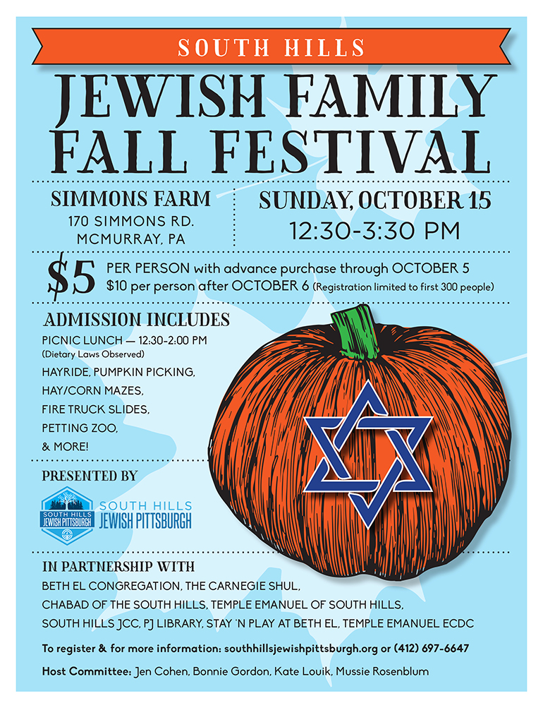 South Hills Jewish Family Fall Festival