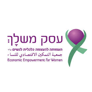 Economic Empowerment for Women