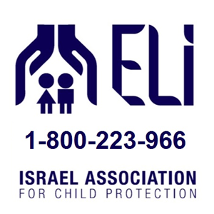 ELI Israel Association for Child Protection