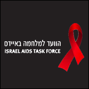 Israel Aids Task Force