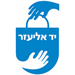 Yad Eliezer
