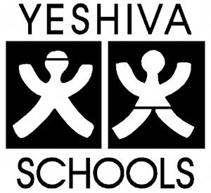 Yeshiva Schools