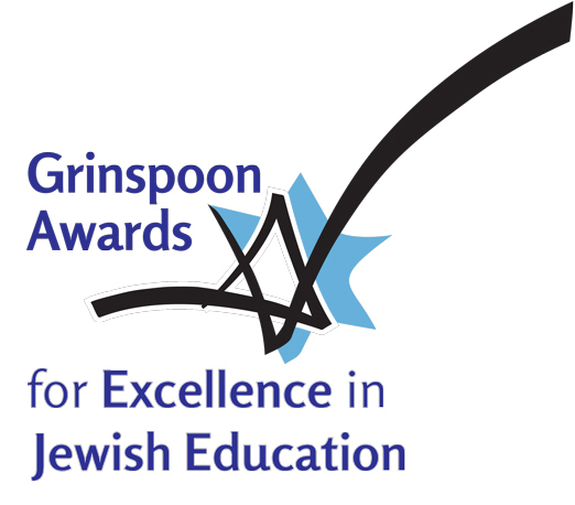 Grinspoon Awards for Excellence in Jewish Education