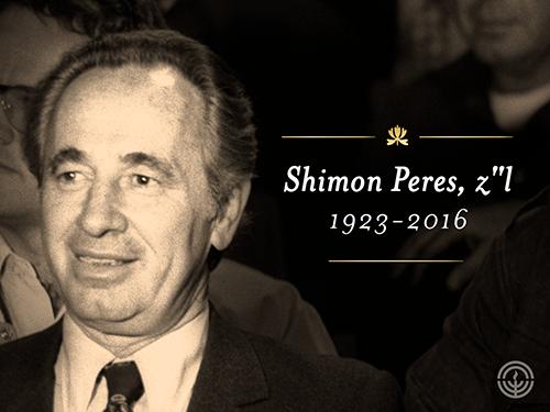 """Shimon Peres, z""""l"""
