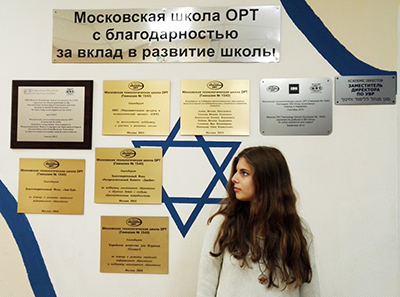 Anna Korbrinskaya at ORT Moscow Technology School